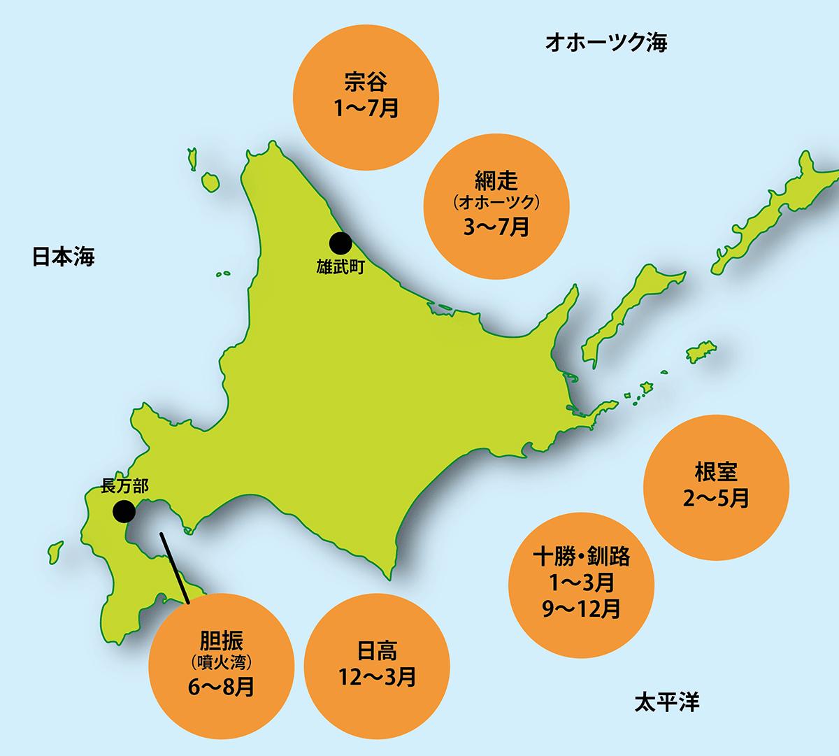 北海道毛ガニ地図