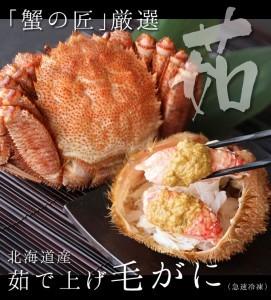 hokusensuisan_shop1