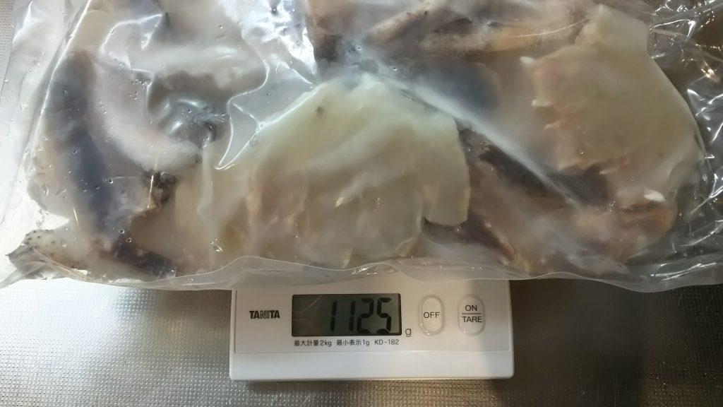 味噌汁用タラバガニ到着時1125グラム