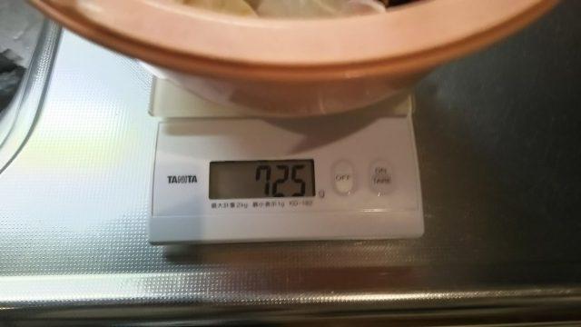 解凍後のタラバガニ725g