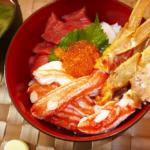 【カニレシピ】1,3キロ5,800円のカニで海鮮丼作ったよ