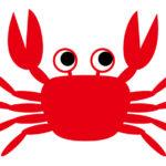 このサイトについて(蟹好きのための蟹好きによる蟹食いの総合サイト)