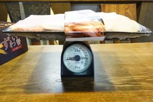 パッケージ1=1.46kg