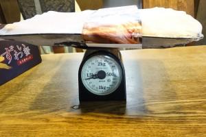 パッケージ2=1.41kg