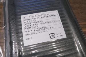 IMG_3981