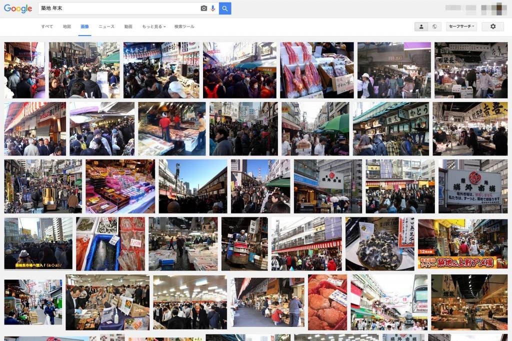 年末の築地(Google画像検索画面)