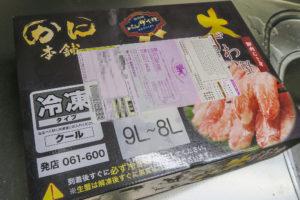 01hako