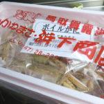 12月はカニの季節! 鳥取の松葉ガニ(セコガニだけどw)を緊急実食確認してみた