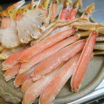 鍋には「むき身」が手軽で美味い!〜かに本舗の「北海松葉がに半むき身」【2020 実食確認レポート02】
